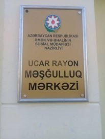 Ucar Rayon Məşğulluq Mərkəzində feodal qaydaları-