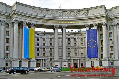 Ukraynadan erməni təxribatına-