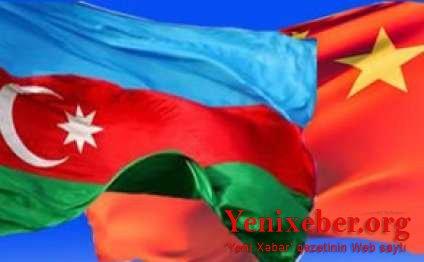 Azərbaycan-Çin iqtisadi əməkdaşlığı  -