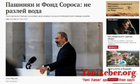 Paşinyan və Soros fondu ayrılmaz dostlardır-