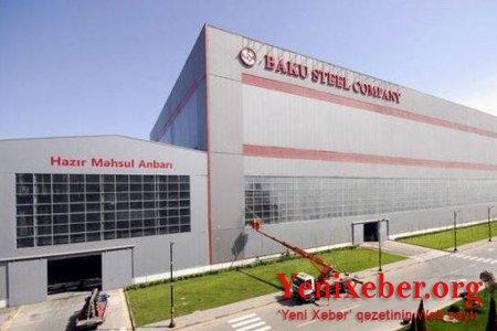 """""""Baku Steel Company"""" əməkdaşlarının maaşını ödəmir -"""