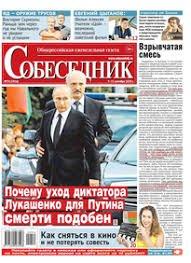 """Rusiya nəşrindən şok iddia:""""Lavrov yaxın günlərdə istefaya gedir...""""-"""