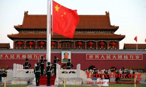Kommunist Çin: