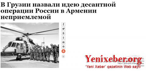 Gürcüstan Rusiyanın cavabını verdi: