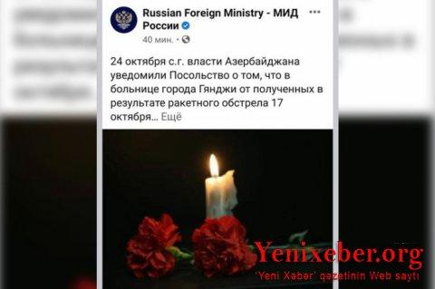 Rusiya XİN-dən-