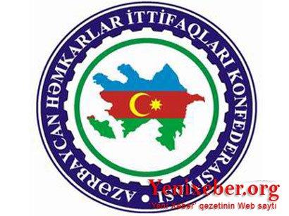 Azərbaycan Həmkarlar İttifaqları Konfederasiyasının  beynəlxalq təşkilatlara  -