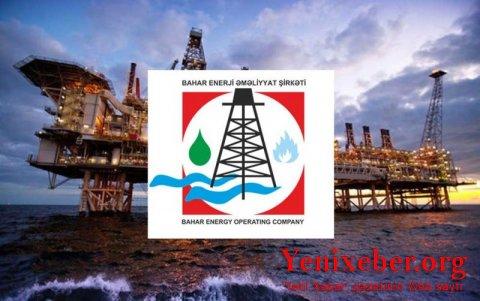 «Bahar Energy»də maaş böhranı yaşanır-