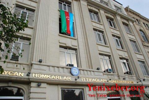 Azərbaycan Həmkarlar İttifaqları Konfederasiyası -