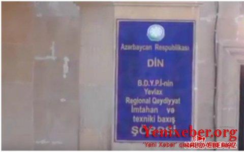 Yevlax Rayonlararası Qeydiyyat-İmtahan və Texniki Baxış Şöbəsində belə aldadırlar-