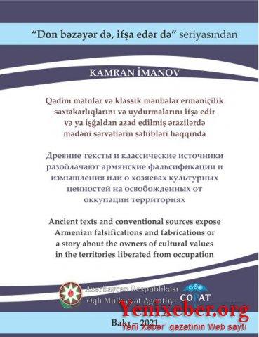 Azərbaycanda erməni miflərini dağıdan -